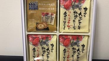 日本機場伴手禮–信州蘋果煎餅