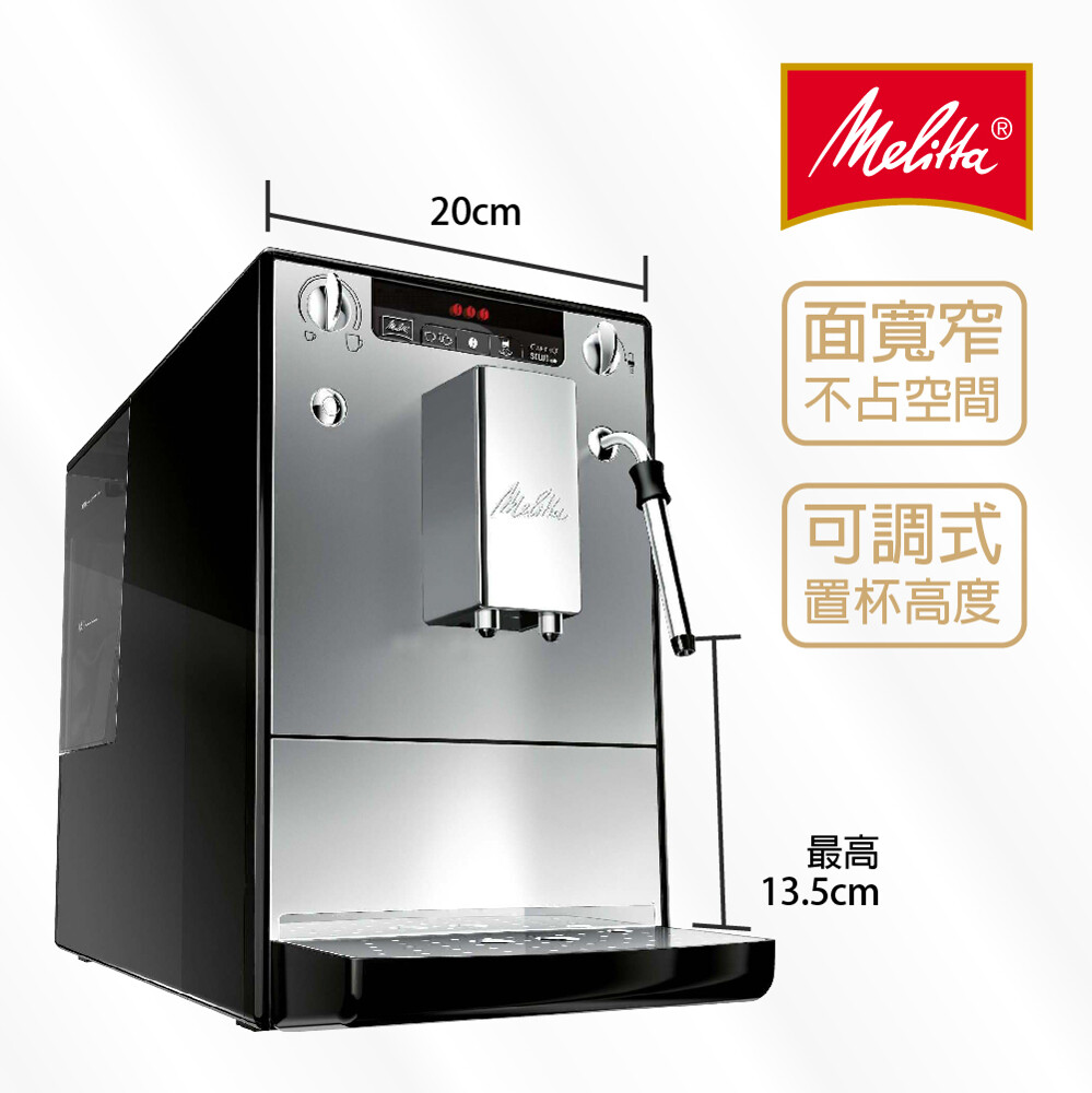 2l 可調節水量30~220ml 咖啡豆建議義式咖啡機不建議使用過重深焙咖啡豆 #咖啡機 #義式咖啡機 #單豆槽 #拿鐵 #奶泡 #美式咖啡 #自動清潔 #crema #每日一杯 #咖啡 #coffe