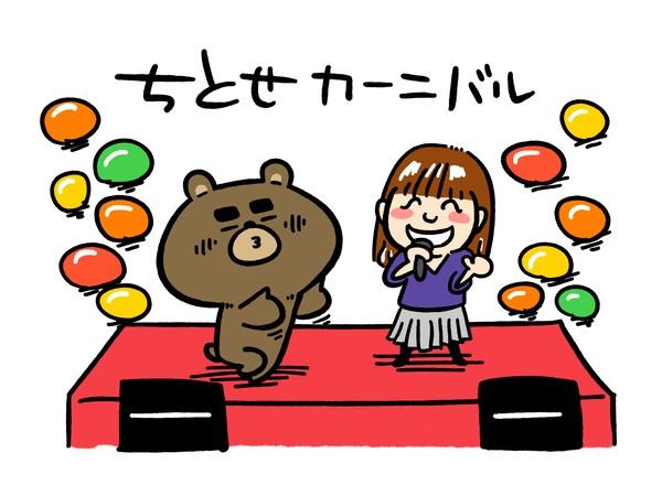 ハナノタネむつ美さん.png