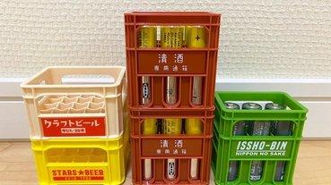 日本 Seria 縮小版啤酒 / 清酒箱,網友發現恰好可收納 6 顆 3 號電池,快速在 Twitter 爆紅
