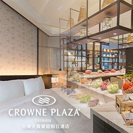台南 大員皇冠假日酒店-奇美食品門票x平日升等二選一-4680元