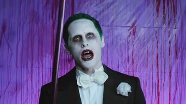 《自殺突擊隊》原聲帶必聽!「小丑」獨家演出 Skrillex 和 Rick Ross 歌曲 MV!