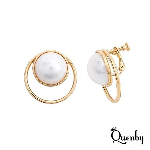 Quenby 簡單大方珍珠無耳洞耳環/耳夾式