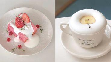 韓國首爾AVEC EL清新咖啡廳!漂浮蘋果拿鐵、草莓粉嫩甜點⋯3大亮點好吸引人啊
