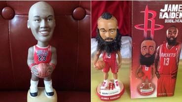 喬丹變白人、大鬍子燙玉米鬚?盤點「史上最糟糕 NBA 球員玩偶」 絕對讓你笑到不行!