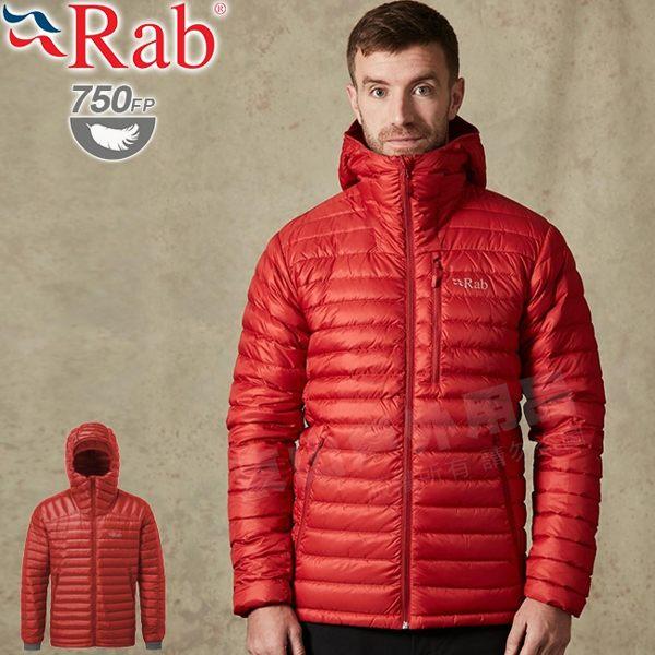 Rab QDA88-DH橘光 男保暖抗水連帽羽絨外套 Microlight Summit羽絨夾克/防寒衣風衣/機能服