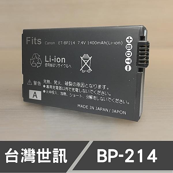 保固期一年,採用日本製電芯、智慧充放管理晶片、多重保護迴路設計。