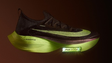 新聞分享 / 破 2 利器來臨 Nike NEXT% 系列跑鞋 Air Zoom Alphafly、Air Zoom Tempo 分別為賽事及訓練而生