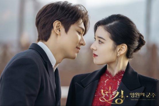 Skandal Dan Alur Cerita Diduga Membuat Drama Korea The King: Eternal Monarch Kalah Rating Dari Drama Lain