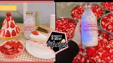 新鮮製草莓牛奶和各種夢幻甜點,這絕對是讓草莓控瘋狂的天堂~
