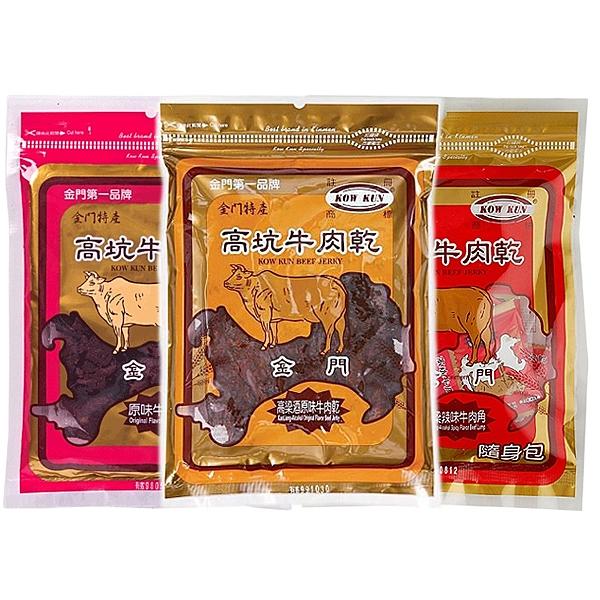 金門第一品牌! 結合獨特漢方調配醬汁的烘烤基底,甘醇香氣,細膩烘托牛肉的厚度口感!