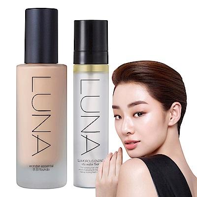 絲綢般的輕盈質地蘊含豐富的維生素、礦物質持久定妝噴霧可長時間的維持妝容使妝感與膚質更加親密融合