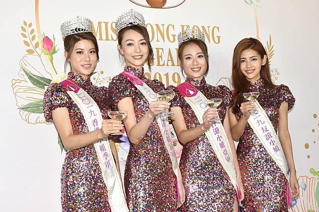 2019港姐冠軍黃嘉雯、亞軍王菲、季軍古佩玲及友誼小姐陳熙蕊。