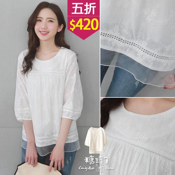 ★五折價$420★糖罐子【E52973】造型刺繡拼接網紗棉麻上衣→預購