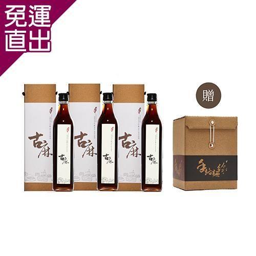 【古麻】 純白體驗 頂級台灣白芝麻油3瓶 贈送手路麵線文創盒1盒(4入8人份/每入140克)【免運直出】