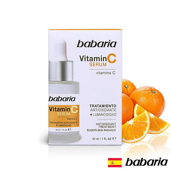 抗老淨白淡斑n適用:一般膚質、油性與受損肌n對抗暗沉、斑痕、疲憊無光澤