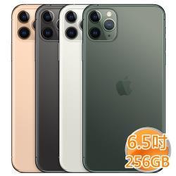 ◎6.5 吋超 Retina XDR OLED 顯示器|◎防潑抗水與防塵功能|◎三相機系統,具備 1200 萬像素超廣角、廣角與望遠相機品牌:Apple蘋果種類:智慧手機型號:iPhone11ProM