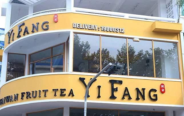 ▲台灣知名手搖飲料店「一芳水果茶」表態支持「一國兩制」引發外界爭論。(圖/翻攝自一芳水果茶臉書)