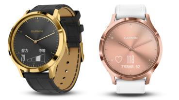 讓智慧穿戴更具風格,Garmin vivomove HR 智慧腕錶早春限定新色上市