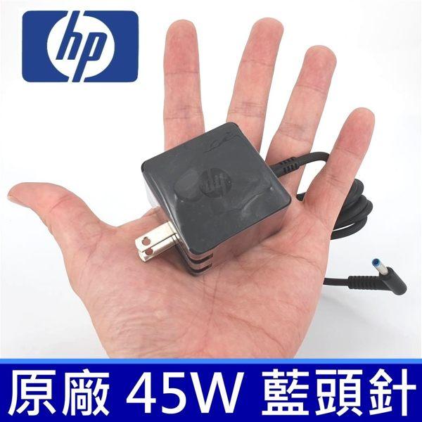 公司貨 惠普 HP 45W 藍孔帶針 方型 原廠 變壓器 充電器 電源線 充電線 TPN-LA03 EliteBook 745 755 820 G3 G4