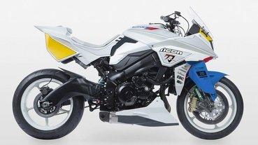 男性們高潮吧!Suzuki Katana 重機「鋼彈配色」釋出,車迷興奮:騎上去肯定熱血爆表!