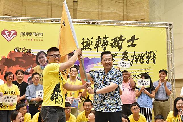 台灣逆轉聯盟協會主辦單車環島活動,今天舉辦啟動典禮。(逆轉聯盟提供)