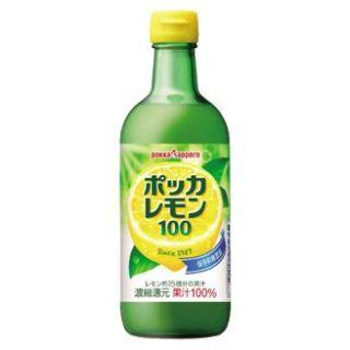 ポッカサッポロ ポッカレモン100