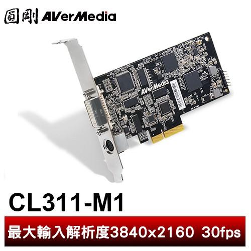 監控、醫療造影、教育等 【商品內文】 -最高4K輸入解析度的多視訊輸入介面 AVerMedia CL311-M1是低規格PCI Express擷取卡,配備多視訊介面,包含HDMI/DVI/VGA/Co