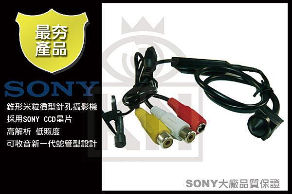 *SONY CCD晶片/高解析/低照監視器材n*此商品無儲存錄影功能需另外搭配監控主機才可錄影
