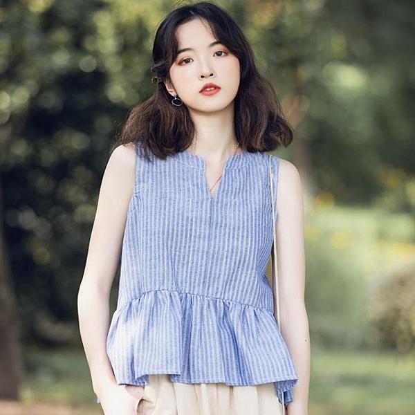 夏季新款復古文藝風條紋小V領上衣森系棉麻無袖背心女學生