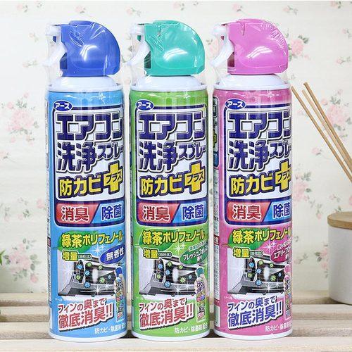 一次洗淨免二次水洗添加綠茶多酚及抗菌劑,有效除臭抗菌 清洗後冷房、節電效果大提升 輕鬆噴灑洗淨,氣味清新