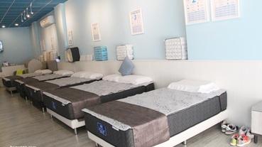 佶豐床墊 | 台南床墊 | 工廠直營MIT製造 | 客製化訂做 | 找到適合的睡眠床墊