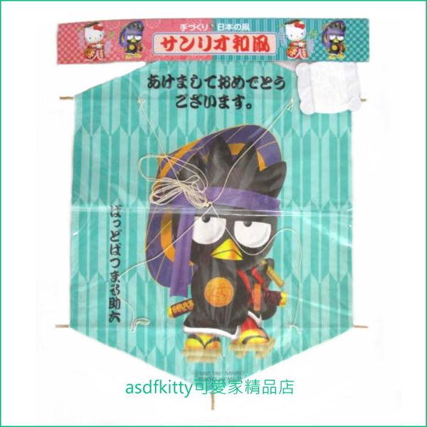 asdfkitty可愛家☆酷企鵝六角紙風箏-1997年絕版商品-可當壁飾.擺飾-日本製