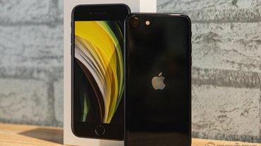 iPhone SE 開箱體驗 :我就值得!