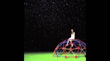 當我們抬頭望見天上星星……