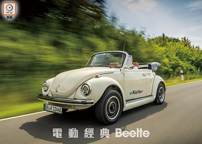 e-Beelte擁有60kW(即約82ps)最大輸出功率,配上單速波箱,由靜止加速至50km/h少於4秒。(互聯網)