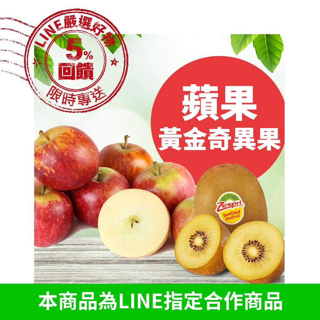 [甜露露]黃金奇異果6入+XL富士蘋果6入禮盒