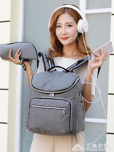 時尚媽咪包母嬰包戶外旅行背包多功能大容量外出女士後背包