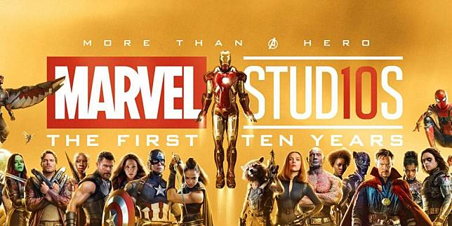 Marvel-Studios-The-First-10-Years-Banner