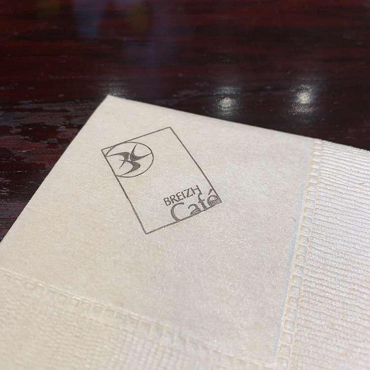 実際訪問したユーザーが直接撮影して投稿した千駄ケ谷カフェブレッツ カフェ クレープリー 新宿タカシマヤ店の写真
