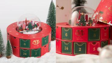Lady M首度推出聖誕倒數禮盒!絕美水晶球+24格倒數抽屜每天都有浪漫驚喜