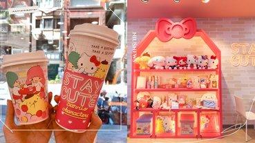 7-11×三麗鷗聯名主題店!170公分高的凱蒂貓粉絲必合照、裝潢&限定週邊搶先看