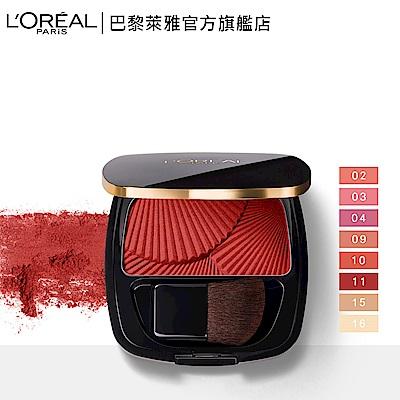 專為亞洲訂製專屬色 大勢血色感腮紅一次網羅! 100%不顯毛孔 媲美專櫃熱銷NO.1腮紅