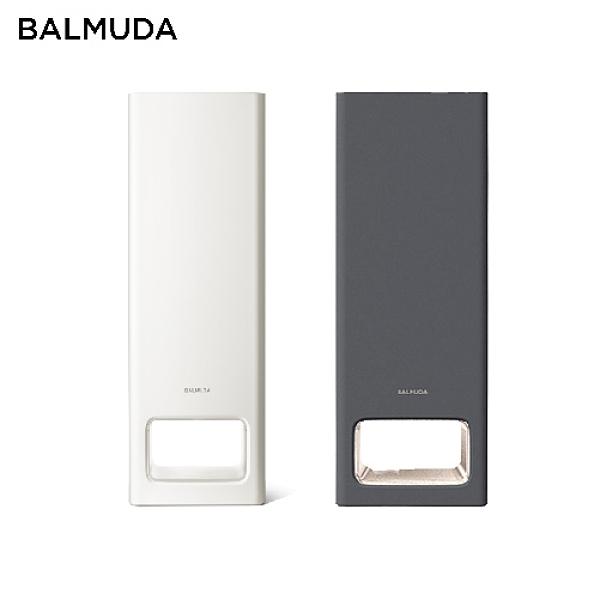 BALMUDA 官網註冊延長保固一年/原廠公司貨,12個月保固