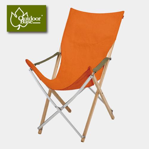 戶外長途旅行、露營烤肉、讓您享有最優質的裝備n座椅織布採用聚酯纖維n扶手使用帆布材質n座椅織布可拆下