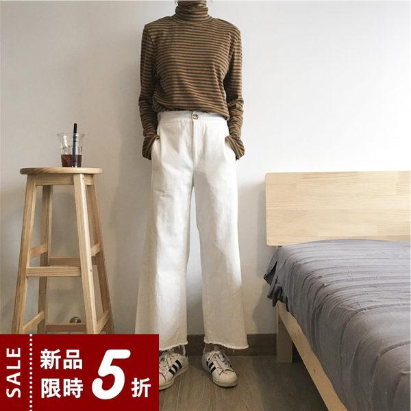韓國女裝 高腰毛邊寬褲 2色售【C0600】 韓妞必備 阿華有事嗎