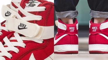 Nike Air Force 1 High Canvas 紅色款 成為夏天亮眼的腳上搭配!