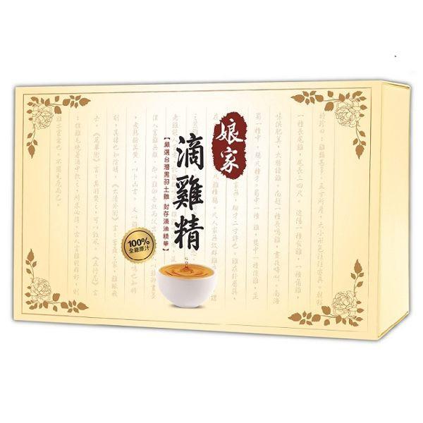 65ml/包 20入/盒保存方式:-18度C以下,冷凍12個月廠商配送3-5天到貨產地:台灣