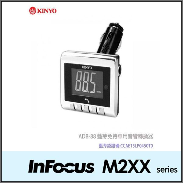 免持通話功能n具藍牙功能的手機/平板電腦/筆電n12V/24V 汽車的點煙器