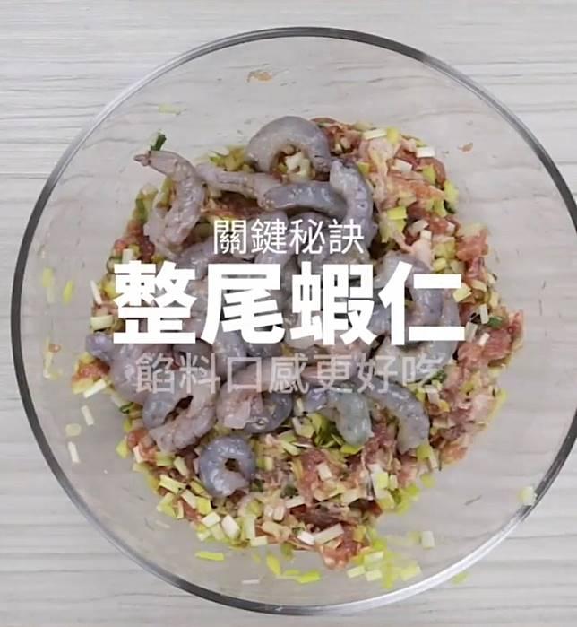 加入原隻鮮蝦的餡料口感更為豐富。(互聯網)